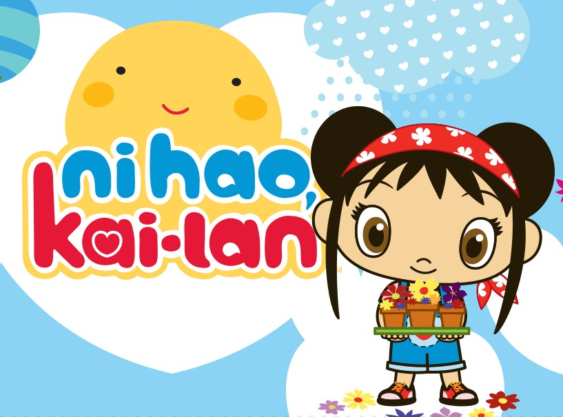 NickAnimation_Ni Hao Kai-lan
