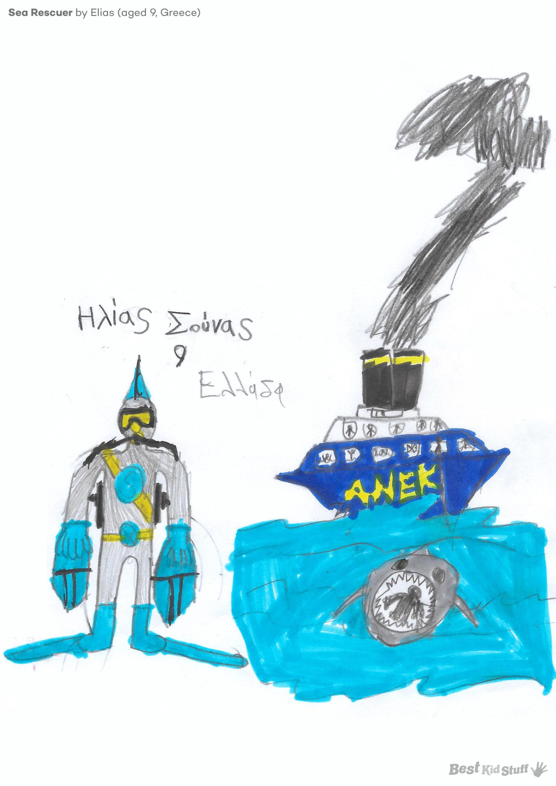 04 New League of Superheroes Sea Rescuer Original scaled